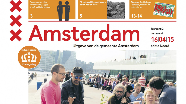 Gemeentekrant Amsterdam -Tweede Wereldoorlog