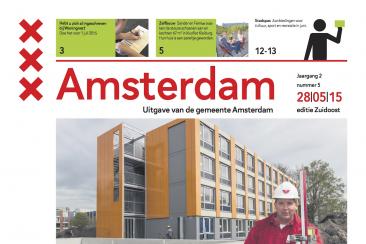 Artikel Masterplan Techniek Amsterdam, gemeentekrant (editie Zuidoost)